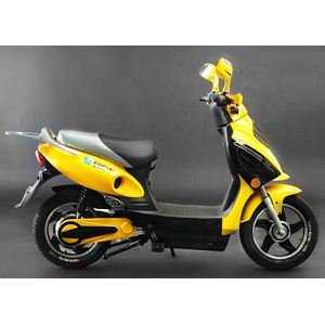 Scooter Bike - Electric - Yellow